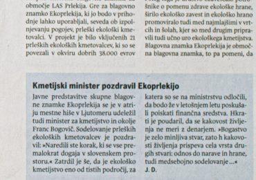 Vestnik julij/2012